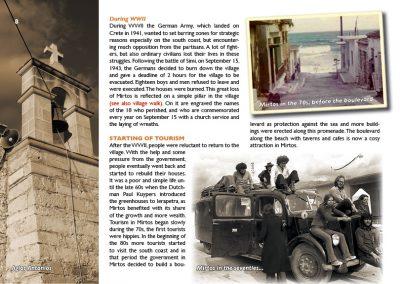 Discover Mirtos BOOK8